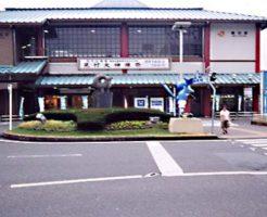 JR磐田駅北口